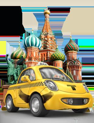 Поможем оформить лицензию на такси низкая стоимость