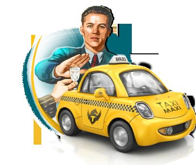 Аэропорт такси на вокзал такси москва